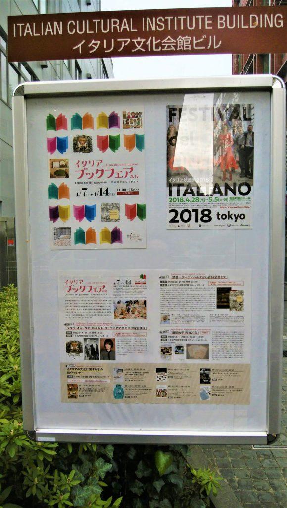 DSC_0235 poster