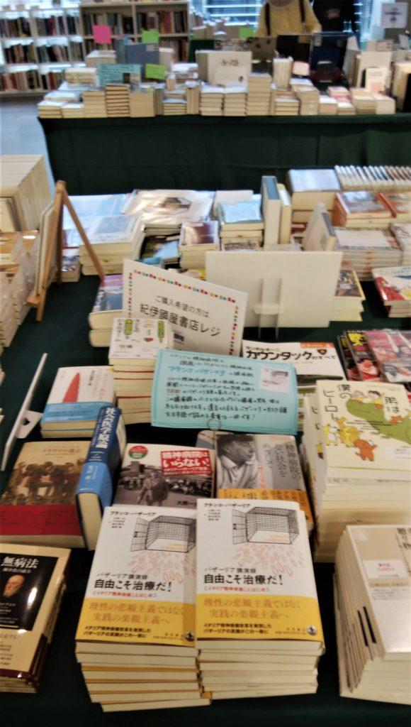 DSC_0236 libri